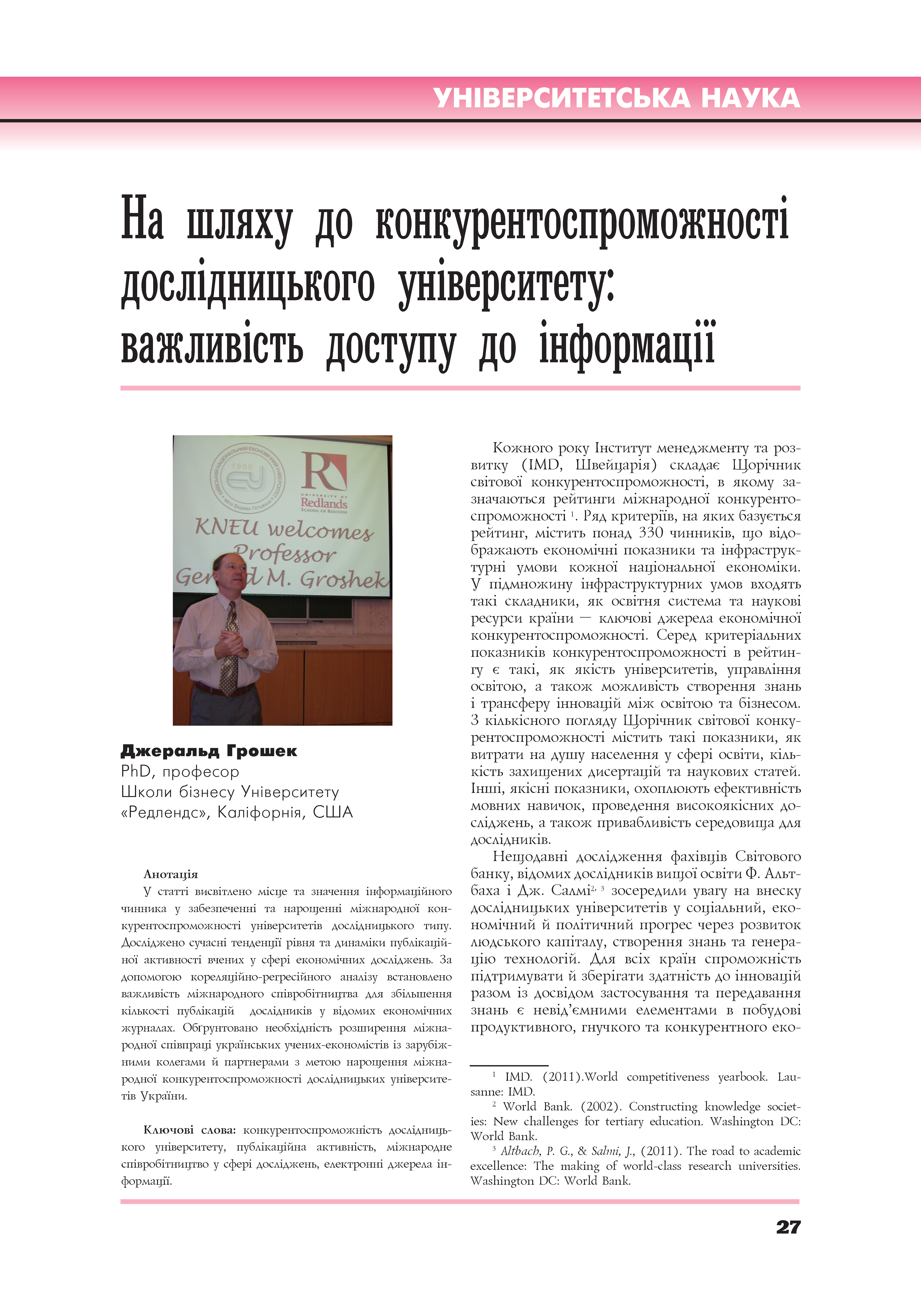 Pages from Groshek_ukr