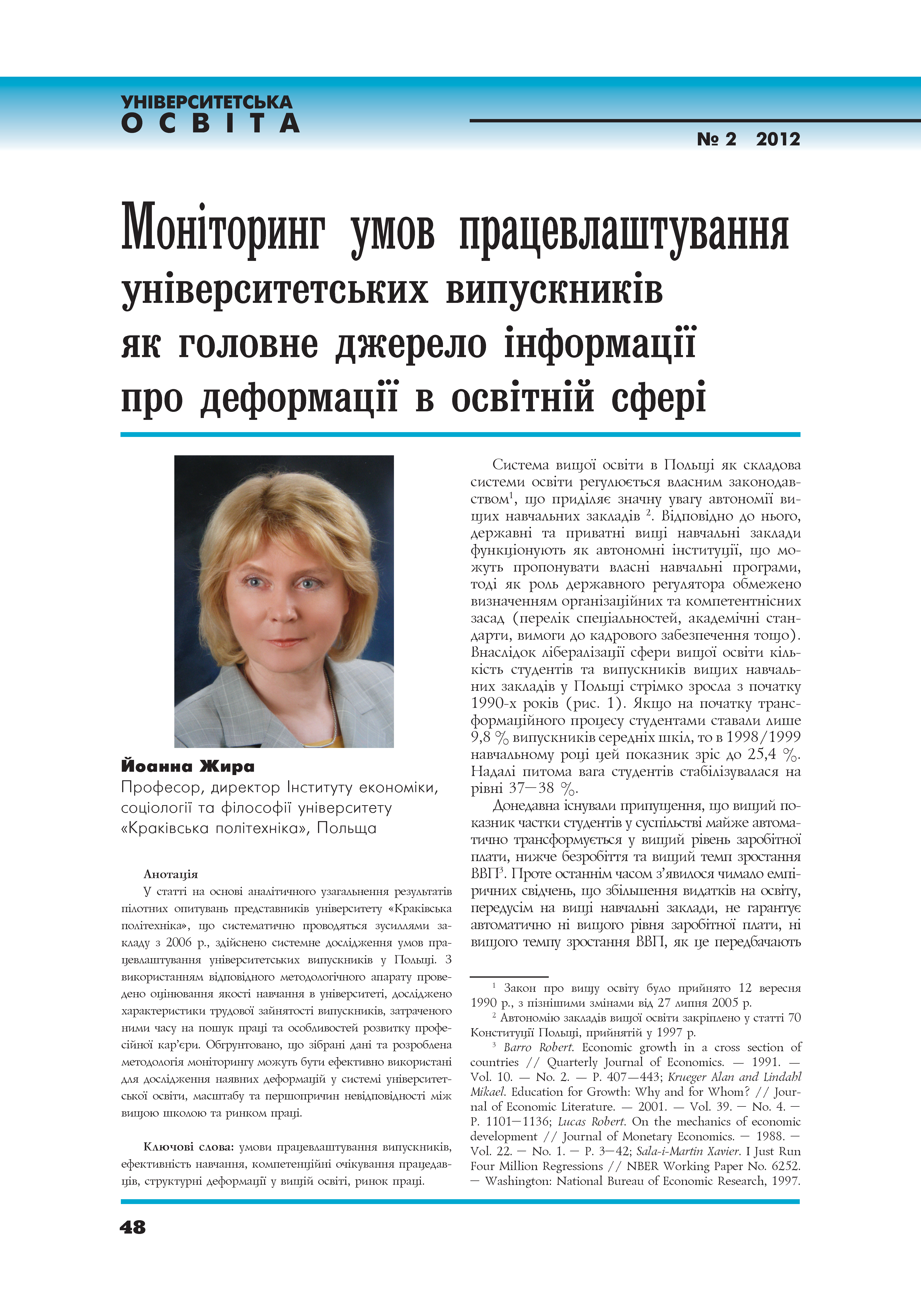 Pages from Zhyra_ukr